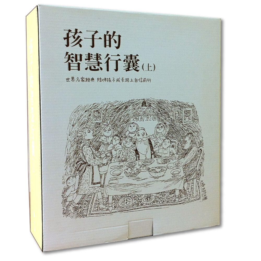 小說 王 電腦 版 上/