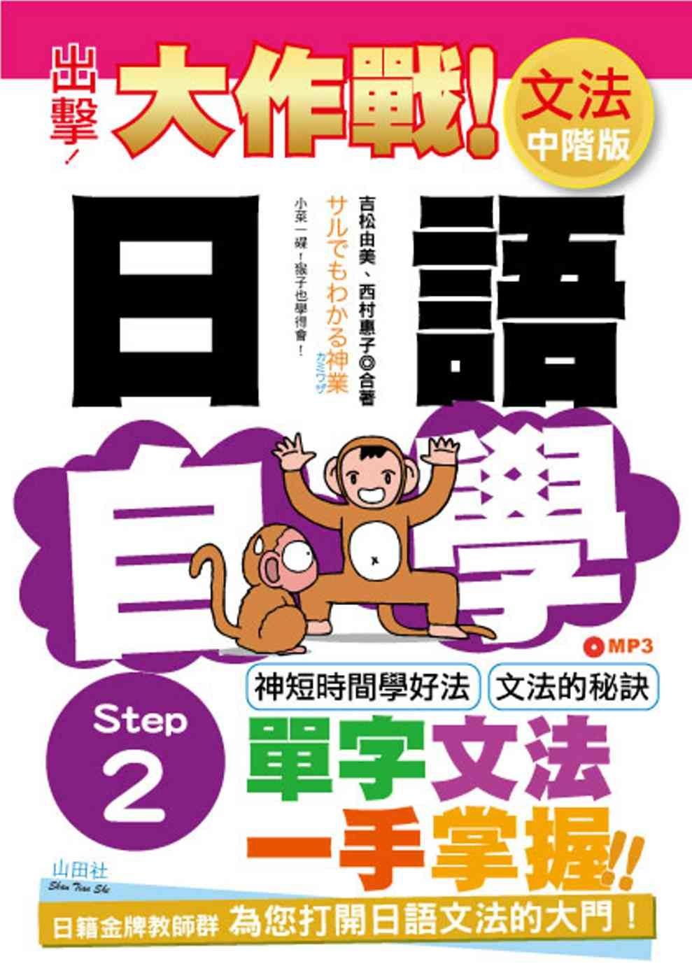 日文的「絆」(きずな) | 梅と桜 ―日本台湾年軽人的 …