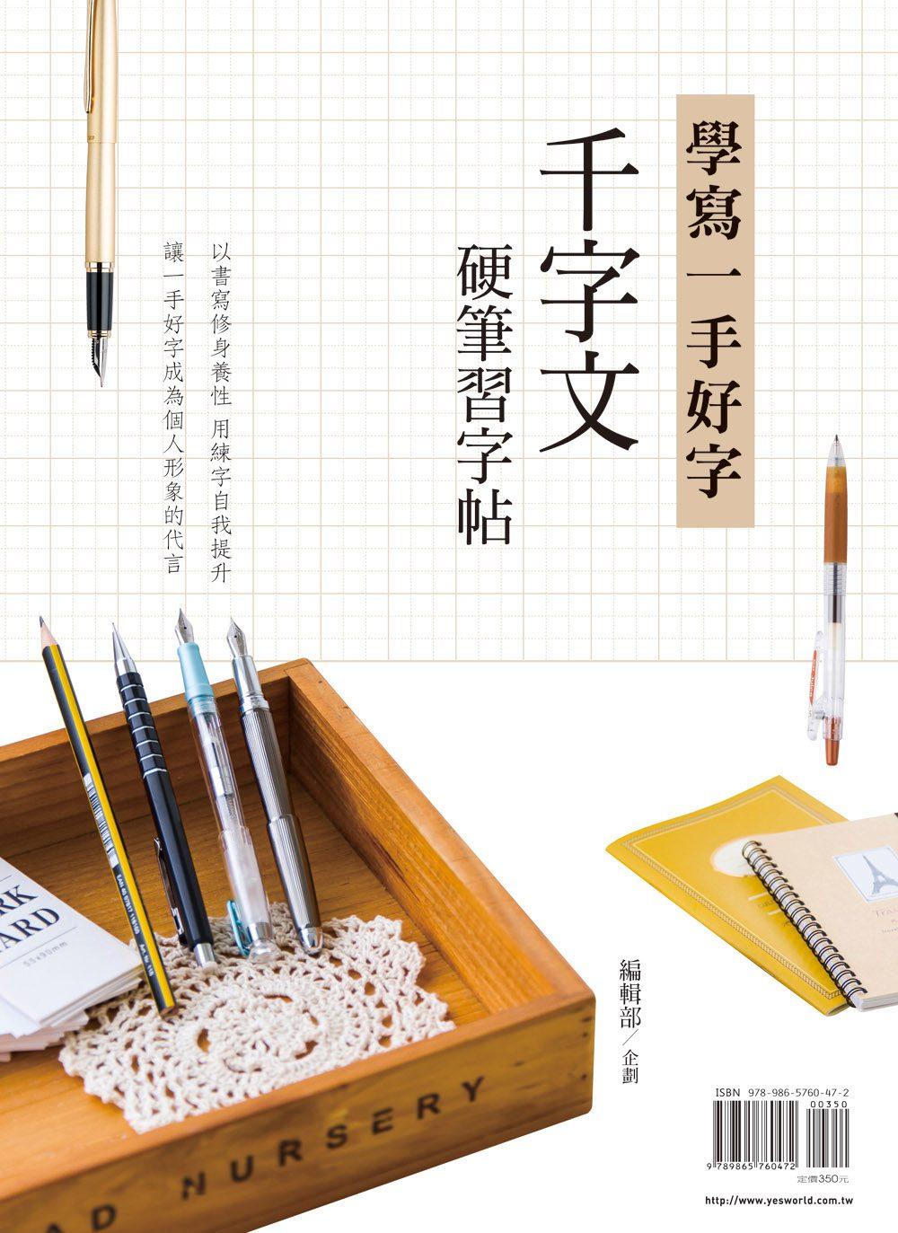 三聯書店 | Joint Publishing HK - 大家的日本語 初級Ⅱ …