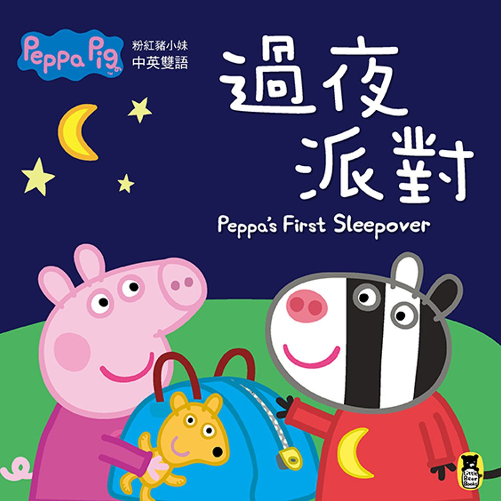 Peppa Pig Peppas First Sleepover